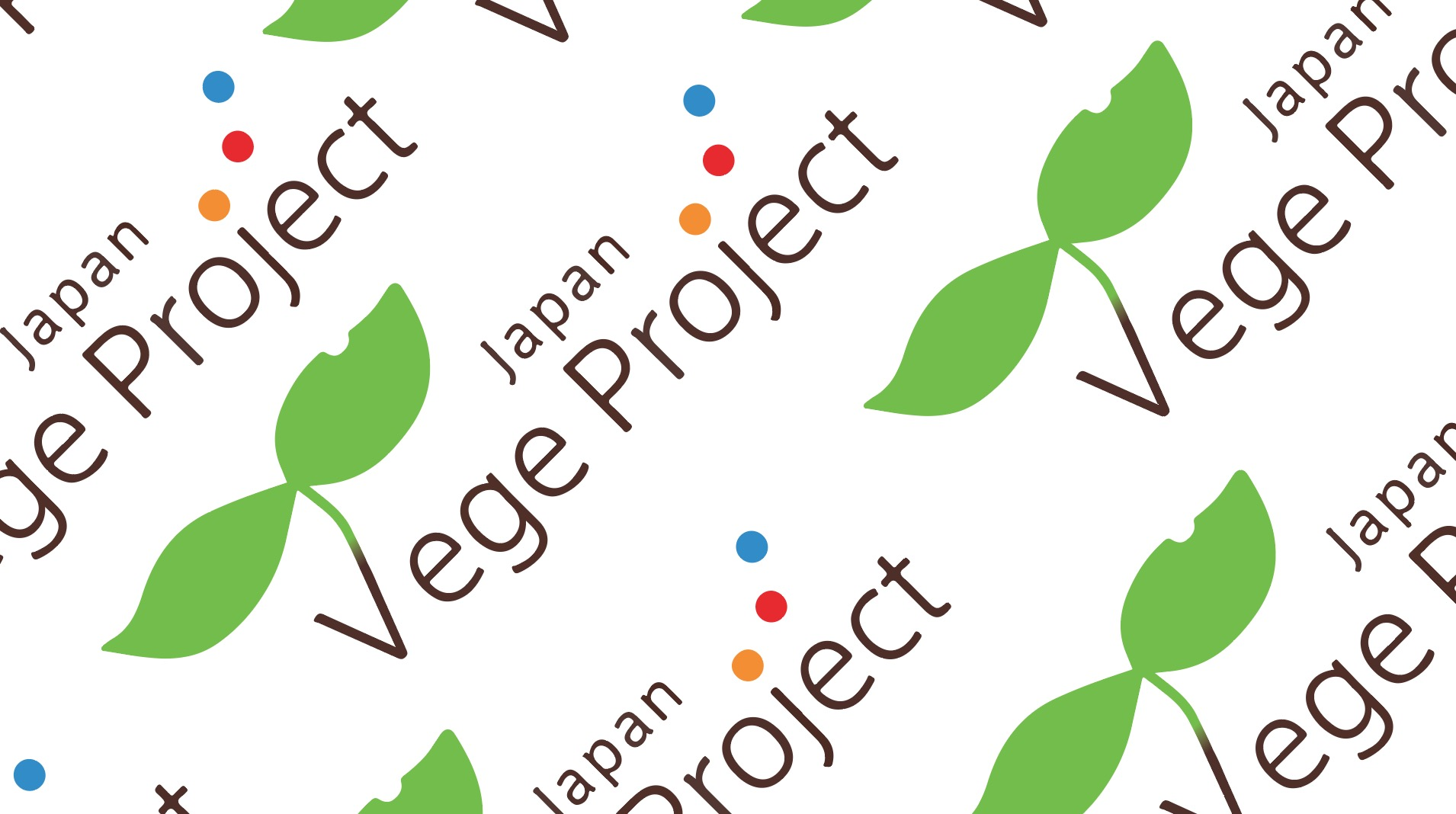 neoyume vegeproject cover