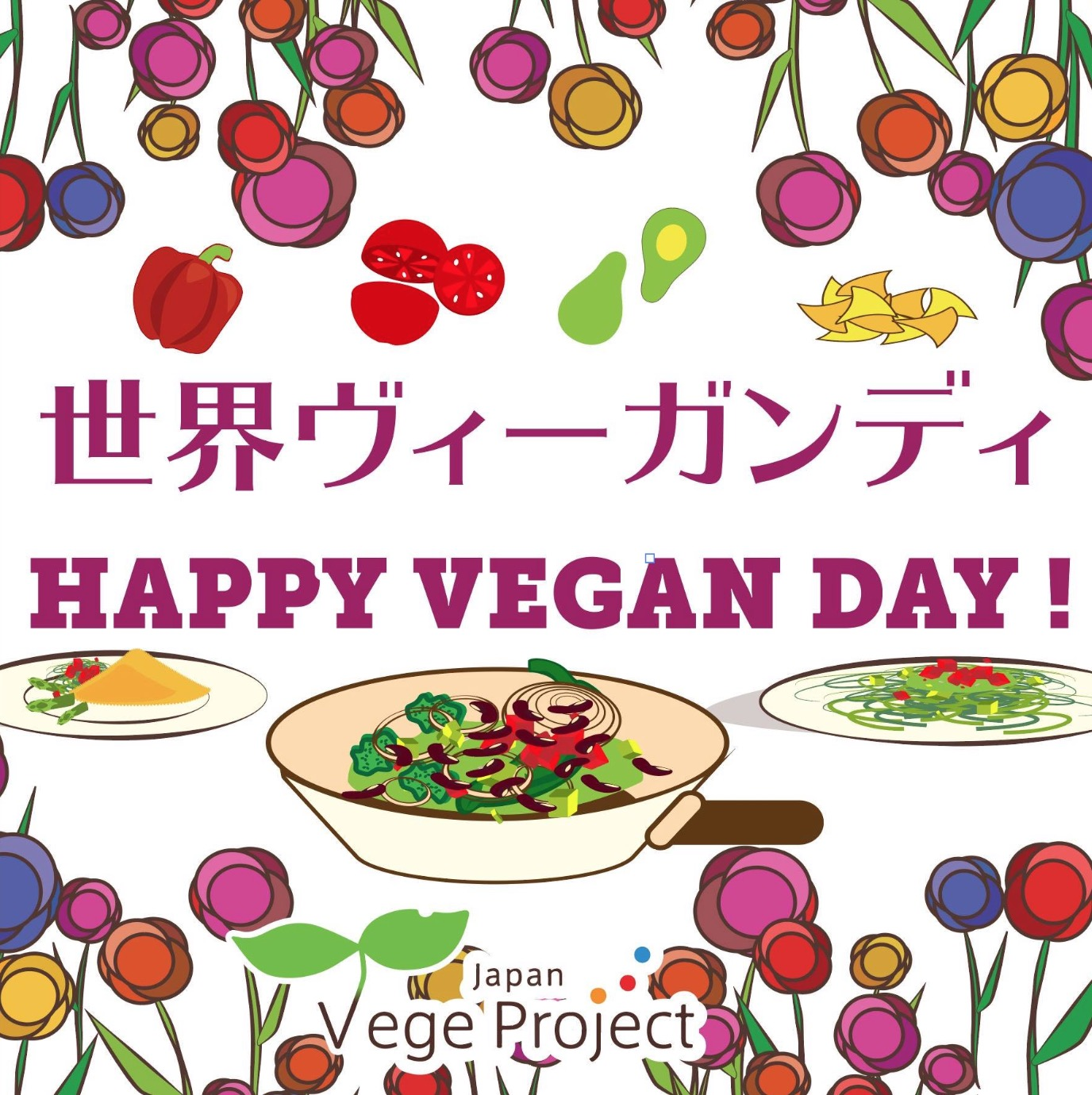 vegeproject veganday