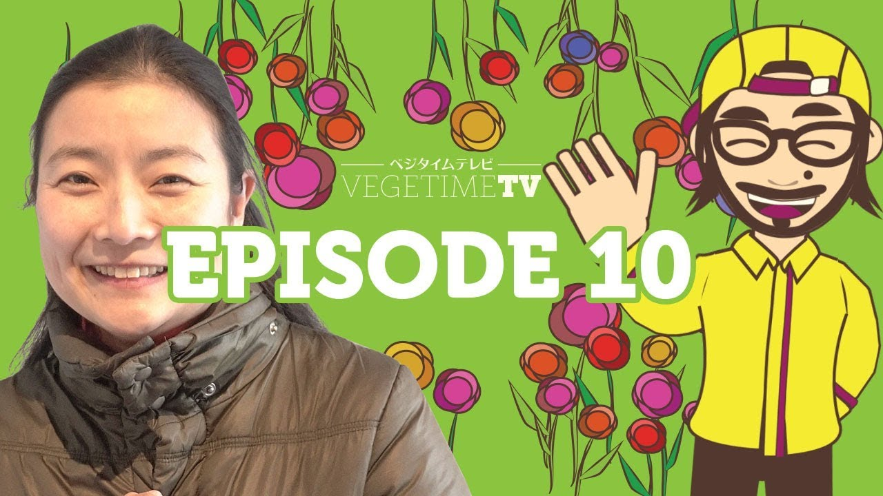 vegeproject vegetimetv episode10