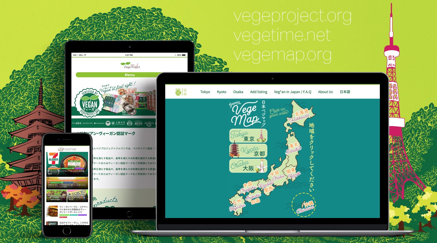 vegeproject websites